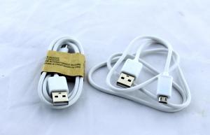 Шнур USB-MICRO USB S4 AR 53
