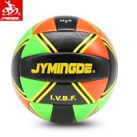Волейбольный Jumingde мяч