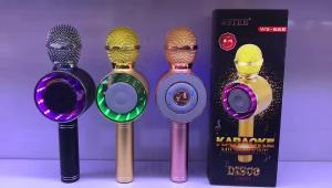 Беспроводной микрофон DM Karaoke WS 668
