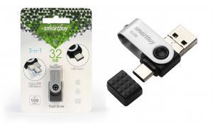Флеш-драйв Smart Buy USB 3.0 32GB TRIO 3-in-1 OTG (Type-A + USB Type-C + micro USB)