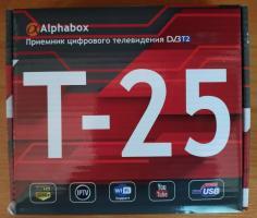 Цифровой приемник ТВ Alphabox T25 DVB-T2+IPTV (WiFi)