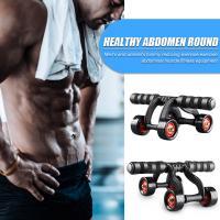 Тренажёр для тела abdominal wheel hp81