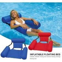 Надувной складной матрас плавающий стул